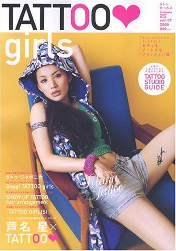 tattoo_girls_07_20080707