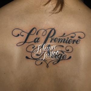 フランス語のレタリングタトゥー