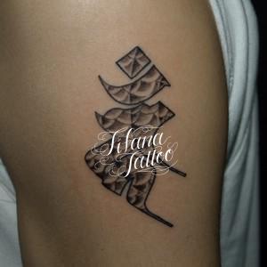 鱗柄の梵字の刺青作品
