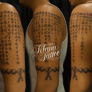 名言と数珠の刺青作品