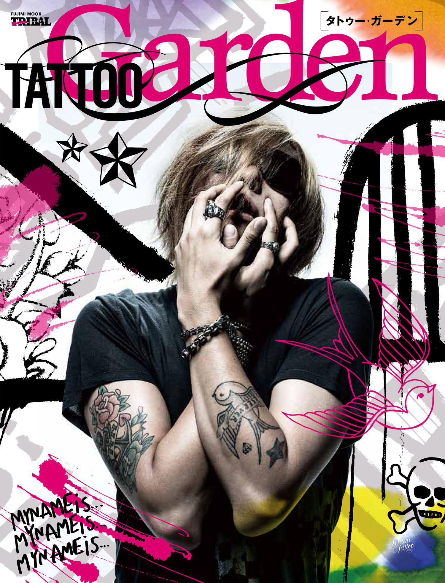 tattoo_garden_20140911