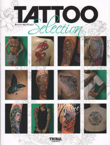 tattoo_selection_20120510