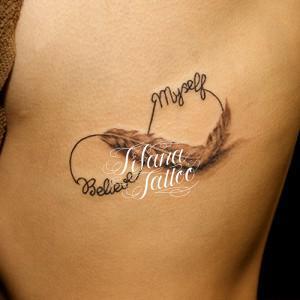infinity_tattoo