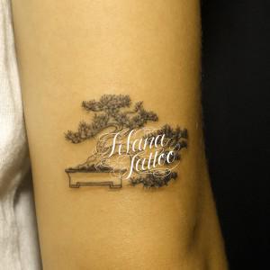 盆栽のタトゥー