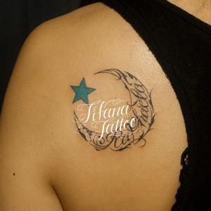 月|星|文字のタトゥー